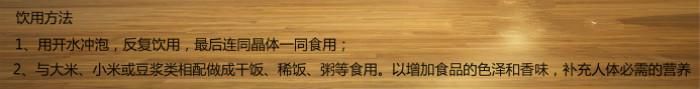 苦荞晶茶介绍.jpg