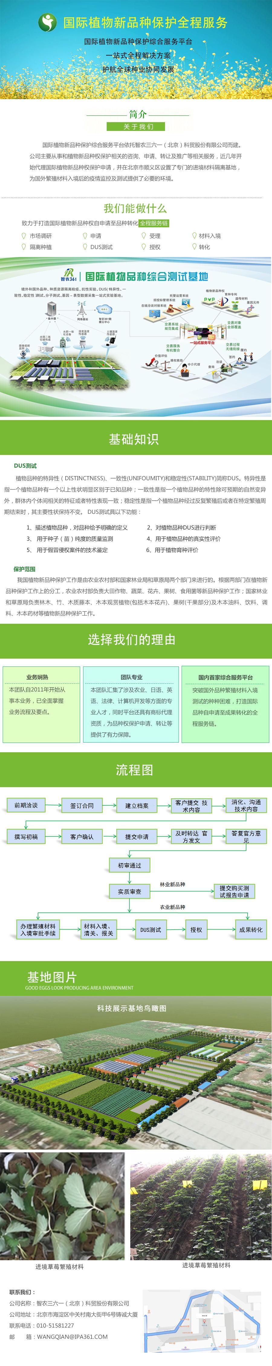 欣欣工作室_看图王_看图王.jpg